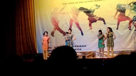武生院药学院舞蹈队  玉生烟 七龙珠