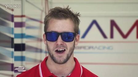 Formula E摩纳哥站山姆·伯德(Sam Bird)采访