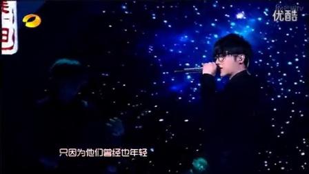 华晨宇Rap和趁你还年轻四海同春晚会华晨宇音乐网_高清