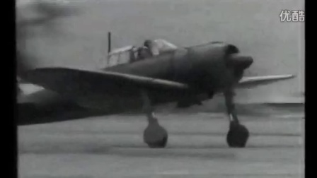 Imperial Japanese Air Service