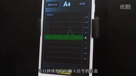 UltraTuner 安卓版 - 最精准的调音器