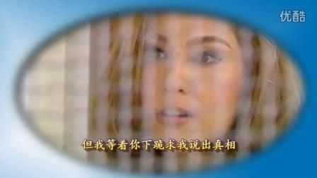 泰剧 孽爱囚情 第13集 中字片段