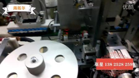 山东18650电池全自动点焊贴青稞纸测试一体机设备视频