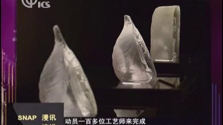 杨惠姗今生大愿20周年纪念展—上海外语频道ICS《City Beat》