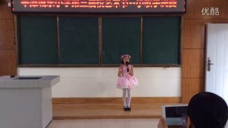 福建省平潭县城东小学艺术节小歌手决赛二年二班杨亦心《花朵》