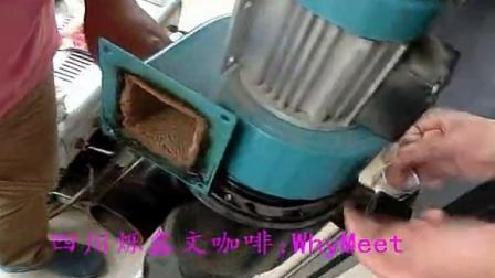 咖啡豆烘焙机维护和保养|咖啡烘焙机维护和维护日常保养