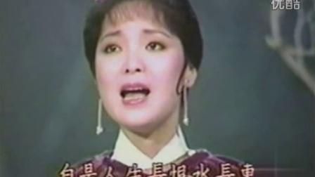 邓丽君 - 胭脂泪