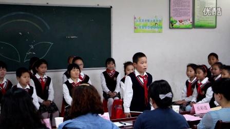 2015年4月29合肥市四河小学以经典诵为载体开展小学生爱国教育实践研究课题中期展示5