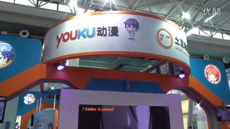 【兴旺拍客】第11届杭州动漫节优酷土豆动漫展厅 黑执事 塞巴斯蒂安&夏尔