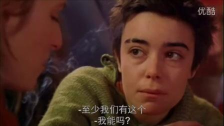 0502期:戛纳电影节开幕影片 现实友情更文艺