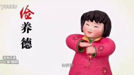 广告91(梦娃送吉祥公益广告)