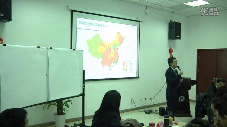 王子璐:市场营销战略培训课程