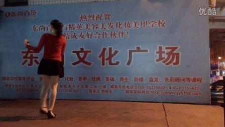 厦边东尚广场舞《姑娘给点爱》青儿