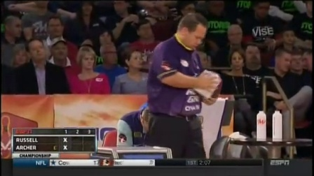 2014 PBA 世界保龄球系列赛变色龙油型决赛 WSOB Chameleon Final