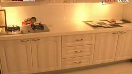 怎样挑选橱柜?橱柜材质优略如何分?金三优家装知识