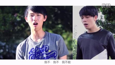 周杰倫【龍捲風】汪定中 & Danny Ahboy 改編翻唱版