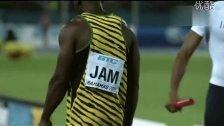 2015世界接力赛4x100米决赛 美国37秒38CR击败牙买加37秒68【完整版】