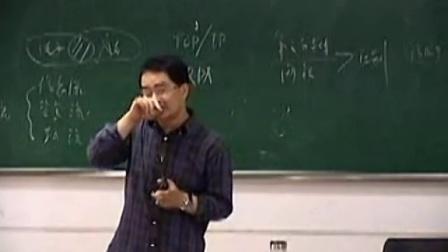 全网营销培训第三课:电子商务的网络技术基础