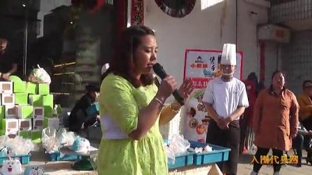 小新星周末快乐营DIY创意蛋糕活动(下午第二场)mpg