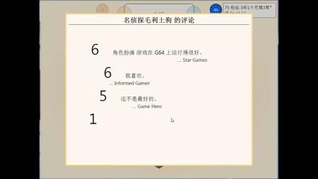 【新之助SSS团】游戏发展国—SSS团游戏开发公司EP3(背水一战,绝处逢生)