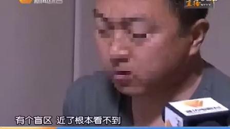 四平路福寿街路口车祸经过还原
