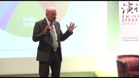 马丁.雅克 2014年底在新加坡演讲:为什么中国会成为和西方不一样的强国?