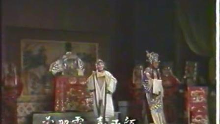 闽剧《百蝶香柴扇》(9)著名闽剧表演艺术家叶巧云、叶美英师徒联袂出演
