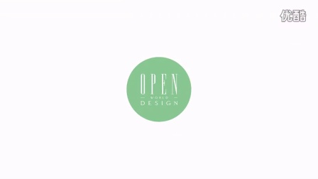 【OPEN Design】Open mind,open world