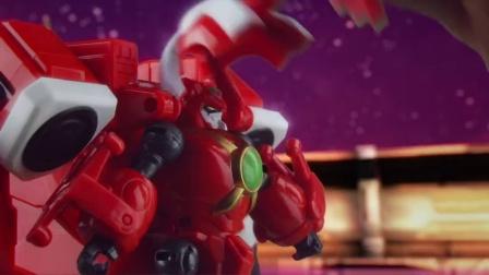 快乐酷宝2合体玩具b30秒(无标)