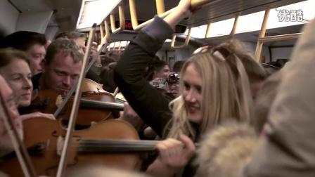 【美妙的哥本哈根】古典音乐快闪,地铁里奏起《晨歌》
