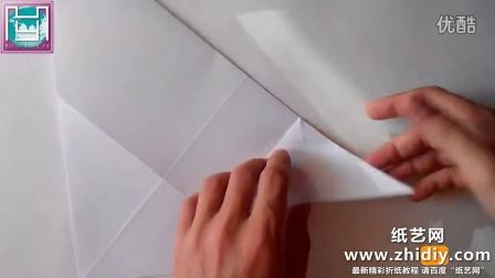 88.10.1 Origami  How to make origami Tyrannosaurus