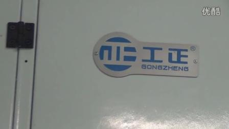 顺德工正精机为日本大冢制造的FI型全自动一步法注拉吹机