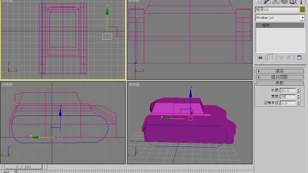 3D多边形建模—坦克