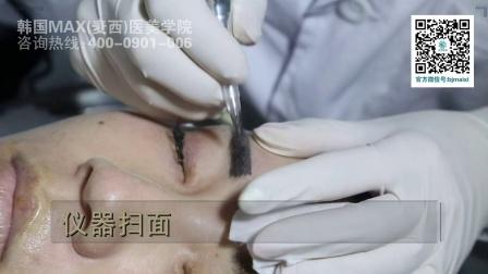 广州半永久化妆培训学校半永久纹眉美容教程视频