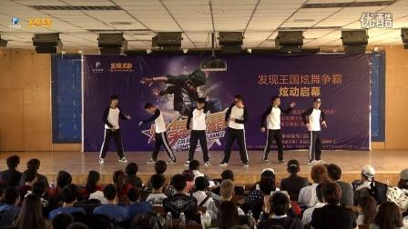 2015发现王国第七届炫舞争霸赛大连地区初赛-LDS ARTTRACT