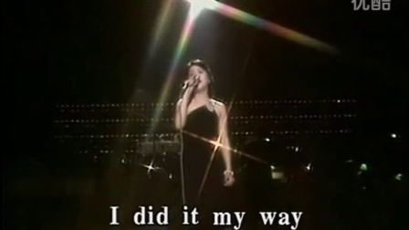 邓丽君 - My Way