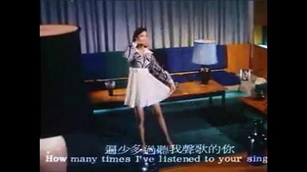 邓丽君 - 影视原声带(合集)18岁经典