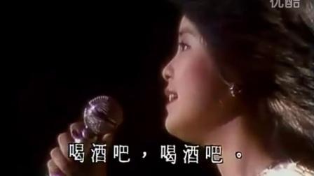 邓丽君 - 旅愁(日)