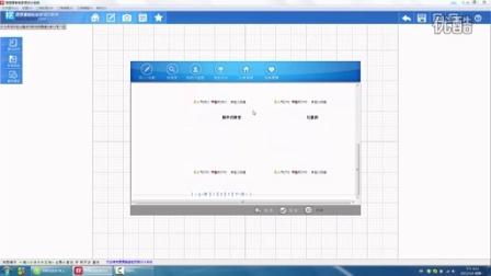 家居DIY设计 摆摆设计软件 智能家居设计我的家   教学视频 软件页面介绍