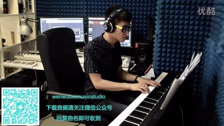 不将就-钢琴版(电影《何以笙_tan8.com