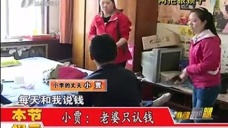 《小郭跑腿》两把银锁子77mi.net(2015年05月05日)