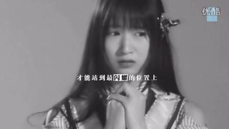 """""""梦想高飞""""SNH48第二届偶像年度人气总选举宣传片"""