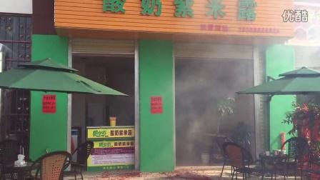 酸奶紫米露临沧玉龙花园店隆重开业