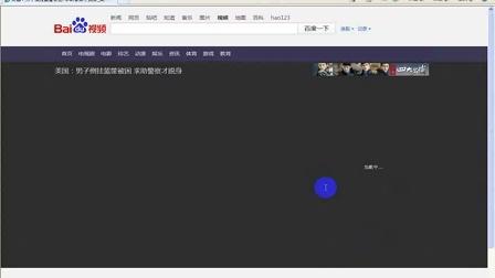 小红狮电脑培训:新手如何在网上查火车票(上)
