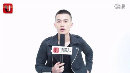【优范儿呈现】《型男志Men's JOKER》2015年5月——欧豪