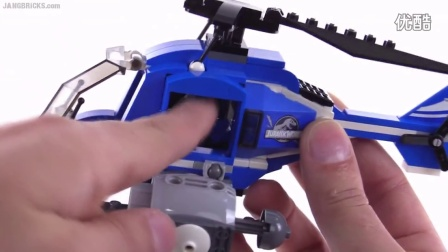 75915 积木砖家乐高LEGO Jurassic World Pteranodon Capture review!