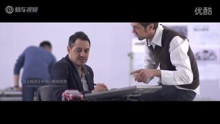 长安汽车企业宣传片 高品质驾乘体验