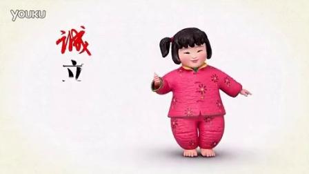 梦娃公益广告之中国梦—在线播放—优酷网,视频高清在线观看