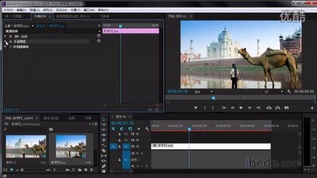 Premiere里面截取部分需要的画面的步骤详解_致学网