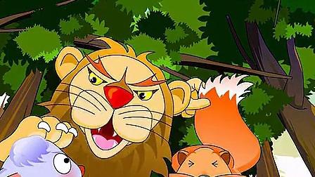 儿童睡前故事大全(109)之照哈哈镜的狮子